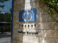 HP Indigo sign